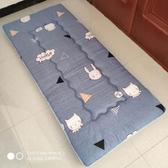 床墊 折疊宿舍單人0.9m加厚海綿榻榻米床褥子睡墊90x190cm地鋪【快速出貨八折搶購】