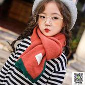 圍巾 兒童圍巾秋冬韓版潮針織毛線圍脖糖果色女童男童韓國寶寶保暖冬季 宜品