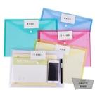 a4文件袋透明檔案袋塑料資料袋辦公用品文件收納夾【小檸檬3C】