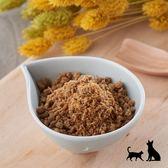 【紐西蘭牛肉鬆70g】毛孩鮮食館,鮮吃 (寵物肉鬆零食|毛孩零食|無添加肉鬆)