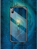 UEU 千與千尋蘋果8手機殼iphone7plus情侶玻璃鏡面保護套卡通動漫6s 麥琪精品屋