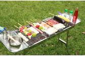 加厚不銹鋼燒烤架家用燒烤爐戶外便攜式5人以上摺疊炭烤煎爐全套 igo『名購居家』