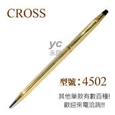 【CROSS】經典世紀系列 10K包金 4502原子筆  /支