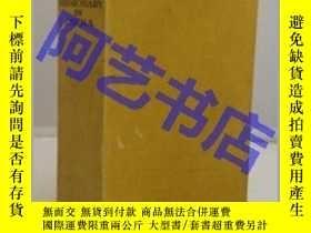 二手書博民逛書店五十六年在中國罕見FIFTY-SIX YEARS A MISSIONARY IN CHINA 1935年 精裝.奇