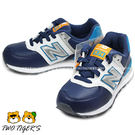 New Balance 574 白/藍色...