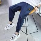 童裝男童運動褲子長褲夏季2020新款兒童夏裝薄寬鬆休閒洋氣韓版 PA17139『美好时光』