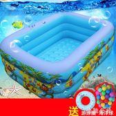 家用嬰幼兒童充氣游泳池成人家庭寶寶加厚小孩超大號戲水池洗澡桶 st3875『美鞋公社』