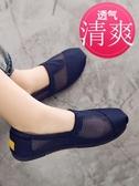 老北京布鞋女上班新款百搭平底懶人鞋女一腳蹬透氣布鞋女學生韓版新品秒殺