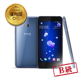 【福利機】HTC U11 128G 展示機 台灣公司貨