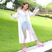 618好康鉅惠 雨衣成人韓國時尚女款透明防水便攜單人加厚