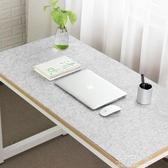 定制毛氈桌墊 筆記本電腦墊超大號滑鼠墊寫字墊鍵盤墊辦公桌墊MBS『潮流世家』
