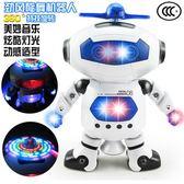 電動跳舞機器人兒童旋轉會唱歌小男孩子1-2-3-4歲女寶寶禮物玩具  igo 范思蓮恩
