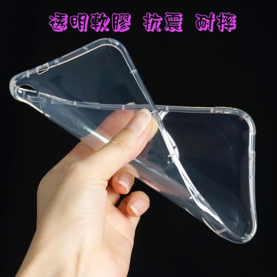 【氣墊空壓殼】華為 Huawei P9 Lite/G9/VNS-L22 防摔氣囊輕薄保護殼/背蓋/軟殼/外殼/抗摔透明殼