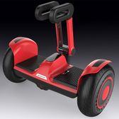 鋰享電動智能折疊平衡車雙輪成人代步兒童兩輪思維車帶扶桿高速版NMS220V  台北日光