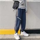 潮流時尚日韓街頭簡約百搭休閒束口棉褲