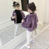 外套 女童秋冬外套正韓女寶寶毛毛衣冬季女孩洋氣加絨上衣潮衣 瑪麗蓮安