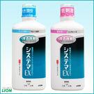 LION日本獅王 浸透護齦EX漱口水 / 低刺激450ml【台安藥妝】