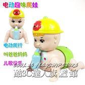 寶寶學爬行玩具 會叫爸爸媽媽嬰幼兒0-3-6-12個月 電動爬娃娃娃