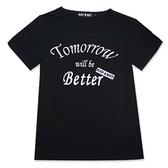 Black & White Voice T-shirt-明天會更好(Black)