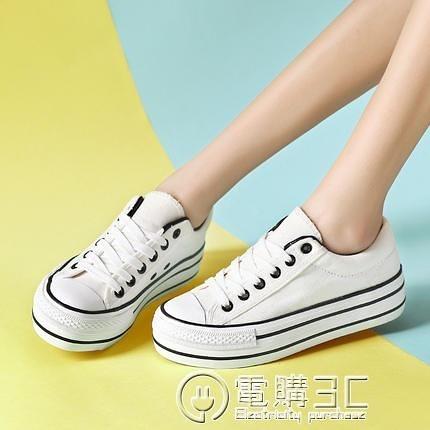 春季厚底新款帆布鞋女韓版百搭板鞋學生ulzzang大碼布鞋