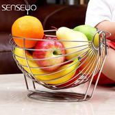 大號不銹鋼水果籃歐式水果盤創意搖籃果盆置物架客廳現代簡約 【好康八九折】