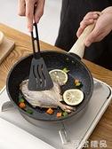 麥飯石小煎鍋不黏鍋平底鍋 家用電磁爐煎蛋鍋煎餅鍋牛排鍋 雙12全館免運