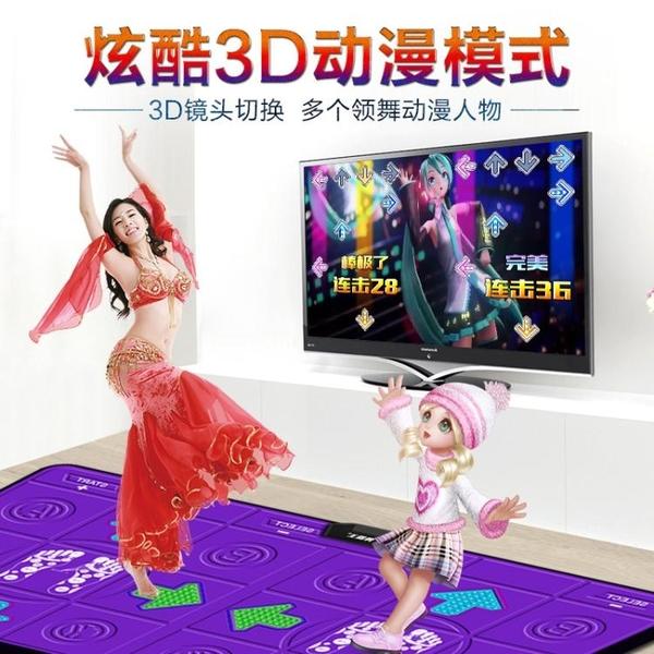 舞霸王無線雙人跳舞毯HDMI電視接口跳舞機家用體感手舞足蹈跑步毯