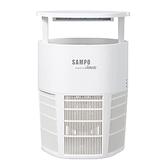 【南紡購物中心】【聲寶】強效UV吸入式捕蚊燈(輕巧型) ML-WT02E