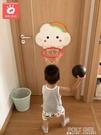 兒童籃球架可升降寶寶家用室內投籃球框嬰幼兒家庭掛墻式小孩玩具 ATF polygirl
