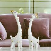 現代歐式居家裝飾品陶瓷擺件
