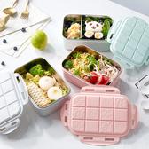 便當盒便攜不銹鋼分格帶蓋飯碗密封大容量餐盒【極簡生活】