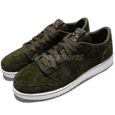 【五折特賣】Nike Air Jordan 1 Retro Low No Swoosh Heiress Collection 綠 白 麂皮 大童鞋 女鞋【PUMP306】 919705-330