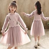 女童秋裝洋裝2020新款毛衣裙冬兒童裙子冬裝洋氣冬裙公主裙秋冬 怦然新品