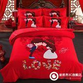 成套床包組 結婚純棉卡通婚慶磨毛四件套大紅全棉新婚1.8m床上用品床單4件套