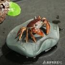 變色荷花螃蟹茶寵宜興手工紫砂荷葉螃蟹擺件石頭茶玩功夫茶具配件 快速出貨