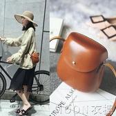 韓國時尚貝殼迷你小包包女新款ins馬鞍包/馬蹄包單肩斜背小包     MOON衣櫥