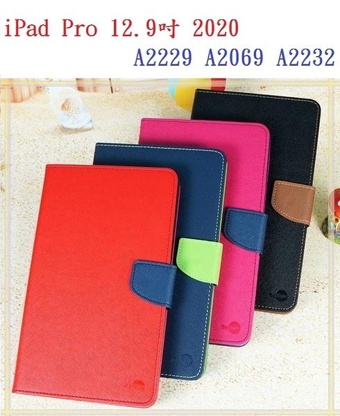 【雙色】iPad Pro 12.9吋 2020 平板雙色皮套 側掀 插卡 A2229 A2069 A2232