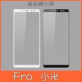 小米9T Pro 小米9 小米8 Lite 小米8 Pro 小米8 滿版鋼化膜 玻璃貼 保護貼 滿版玻璃貼