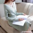 秋冬季新款時尚女裝中長款毛衣針織連身裙洋氣修身打底衫過膝外穿 雙12