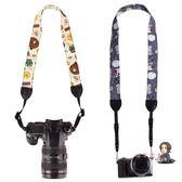 相機肩帶 單眼相機肩帶掛脖背帶通用掛繩可愛卡通相機 7色