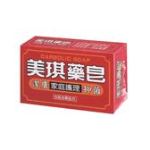 美琪藥皂 (100g/單入)【杏一】