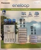 Panasonic eneloop BQ-CC17 充電器 + 10顆電池套裝【3號*6顆 + 4號*4顆】
