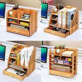 辦公桌面收納盒用品大號多層抽屜文件室雜物木質儲物書桌置物架子igo『韓女王』