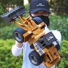 玩具車 匯納遙控推土機合金2.4G無線鏟土挖掘機兒童工程鏟車玩具可充電動 星河光年DF