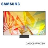 SAMSUNG 三星 65型QLED 4K量子電視 QA65Q95TAWXZW 公司貨