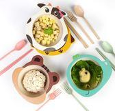 兒童餐具家用寶寶防摔碗卡通環保幼兒園輔食飯碗   蜜拉貝爾