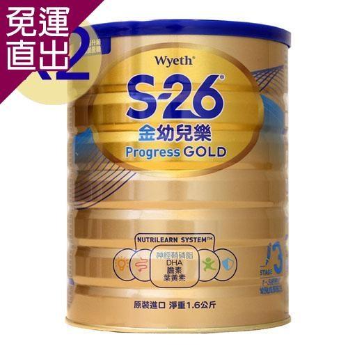惠氏 S-26金幼兒樂幼兒成長配方奶粉 1.6公斤x2罐【免運直出】