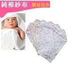 四層紗布包巾/嬰兒包巾/抱巾/包被/春夏嬰兒被