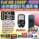 【CHICHIAU】1080P 超迷你D...