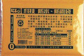[奇奇文具]【LIFE 氣泡袋】2531 防震防水氣泡袋   160x160mm/10個/包